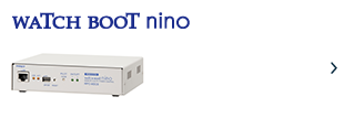 WATCHBOOT nino(RPC-M2CS)