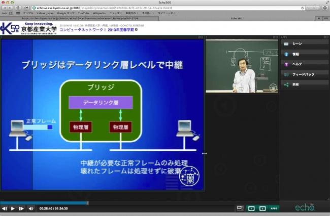 明京電機株式会社におけるLecRec紹介記事